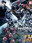 超级机器人大战OG-圣战- Record of ATX 第15话