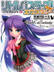 Little Busters EX 黑猫幻想曲