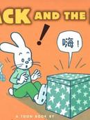 杰克与魔盒 第1卷
