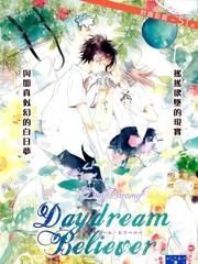 Daydreamy Believer