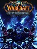 魔兽世界:死亡骑士 第4话