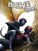 蜘蛛侠2099v2
