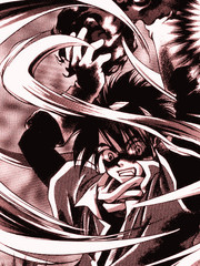 YUREKA/天诛剑