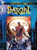 蝙蝠女郎batgirl漫画