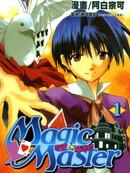 奇灵魔术师 第2卷