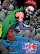 蝙蝠侠-小丑之女 第1话