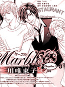 Marble漫画