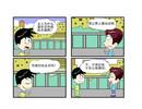 抑郁症漫画