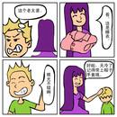 真丝睡衣漫画