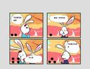 花兔子漫画