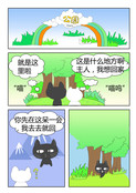 环卫工人漫画