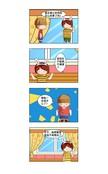 开心的理由漫画