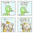 看着乐乐漫画