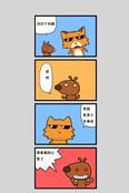 老鼠的寿命漫画