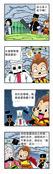 孟婆汤漫画
