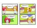 笑什么啊漫画