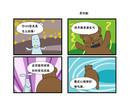 QQ签名漫画
