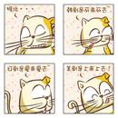 审稿人漫画