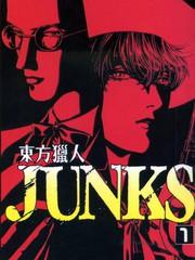 东方猎人Junks