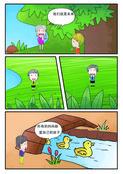 树胶了漫画