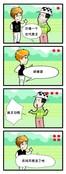 古代君王漫画