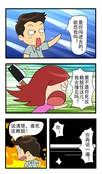 风中恋情漫画