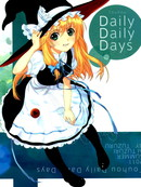 Daily Daily Days漫画