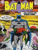 Batman漫画
