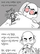 cynical&dodo漫画