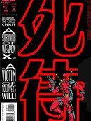 死侍:绕圈追踪漫画