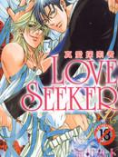 LoveSeeker真爱探索者漫画