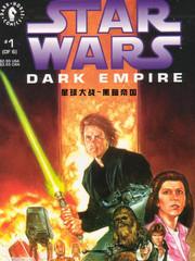 星球大战-黑暗帝国