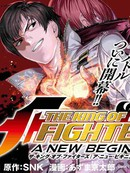 THE KING OF FIGHTERS~A NEW BEGINNING~ 第4话