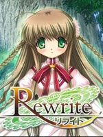 Rewrite漫画