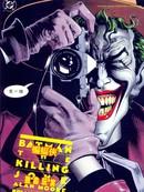 蝙蝠侠-致命玩笑漫画