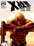 X战警起源-剑齿虎漫画